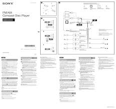 sony wiring harness xr2100 wiring library sony cdx m610 wiring harness diagram block and schematic diagrams source · sony cdx gt24w wiring