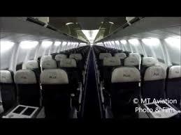 Westjet 737 Seating Chart Westjet 737 800 Cabin Tour Youtube