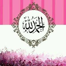 صور اسلامية 2 Images?q=tbn:ANd9GcRRxdKazR2V7y4rv75ZhAjhJu6UcW2pD7fVkefupL3GYKoE3DBP&s