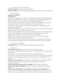 Бизнес план контрольная по экономике на английском языке скачать  Скачать документ