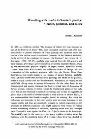 chart jeevan essay for sanskrit essay writing android apps on  air pollution essay in sanskrit essay on mahatma gandhi in