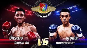 ถ่ายทอดสดมวยไทย7สี จักรดาว ไดมอนด์ 98 vs บุญชนะ นายกเอท่าศาลา 9 ส.ค.63 -  YouTube