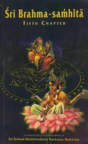 sri brahma samhita fifth chapter