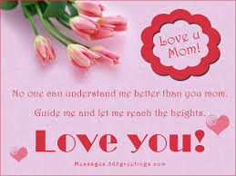 Mom Love Quotes Amazing I Love You Mom Messages 48greetings