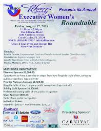 executive women s roundtable