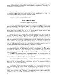 a good news essay university application