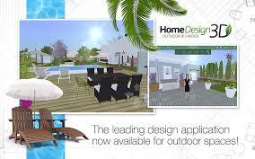 amazon com home design 3d outdoor garden download software