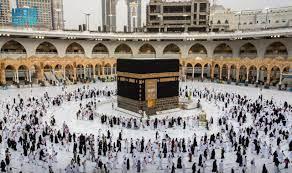 رئاسة شؤون الحرمين: إتمام خطة تفويج الحجاج واستقبالهم لأداء طواف الإفاضة :  صحافة الجديد اخبار عربية