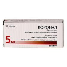Лекарственное средство <b>Коронал</b> таб. п/п/о <b>10мг</b> №<b>60</b> (Санека ...
