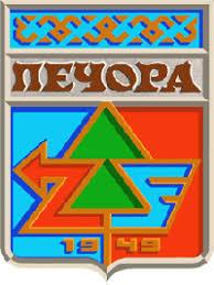 <b>Герб</b> города < Символика < О районе < МО МР «Печора» | Печора