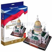 <b>CubicFun</b> 3D пазл <b>Исаакиевский собор</b> (Россия) - Акушерство.Ru