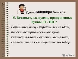 Презентация на тему Контрольный урок Онищук Светлана  11 5