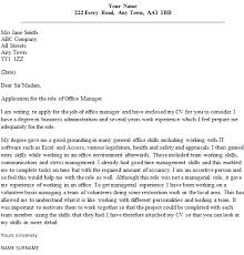 Gallery Of Office Manager Cover Letter Sample Office Job Cover