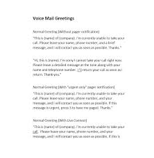 Printable Phone Message Template Business Voicemail Greeting
