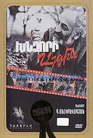 Image result for яблоневый сад фильм 1985