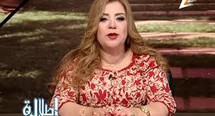Egyption women chubby grunny
