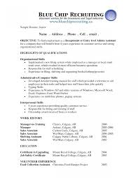 Resume Objective Examples For Receptionist Position Yun56 Co