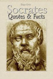Socrates Quotes Ebook By Blago Kirov Rakuten Kobo
