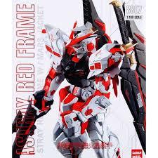 daban mg 1 100 gundam astray red frame