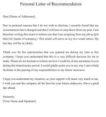 Sample Of Personal Letter Of Recommendation Personal Recommendation Letter 25 Sample Letters And Examples