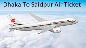 Best Cheap Air Ticket For Bangladesh Domestic Flight