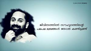 Beautiful Quotes On Life With Images In Malayalam Wallpapersimagesorg