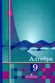 Алгебра кл Учимся учиться Контрольная работа № 3 Вариант 1 Вариант 2 Контрольная работа № 4 Вариант 1 Вариант 2 Контрольная работа № 5 Вариант