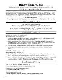 letter of recommendation for dental school example dental assistant letter of recommendation dew drops