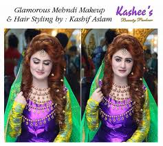 newest kashees makeup and bridal hairstyle 5