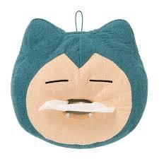 Pokemon Center Original Cushion Blanket Snorlax Yawn