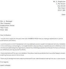 sample cover letter for retail job application retail assistant cover letter sample application letter cover letter retail assistant cover letter