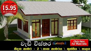 low budget house in sri lanka 2 room small house construction