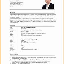 First Resume Template Magnificent Samples Jobmes Of Federal Free First Examples Job 19