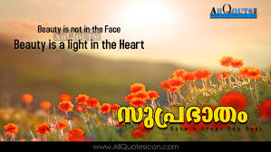 Malayalam Best Quotes For Your Life