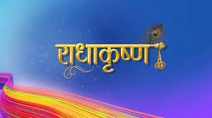 See more ideas about the mahabharata, lord krishna images, lord krishna wallpapers. Radhakrishn Full Episode Watch Radhakrishn Tv Show Online On Hotstar Us