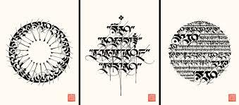 тату мантры на санскрите с переводом Discussion Board каталогэскизы