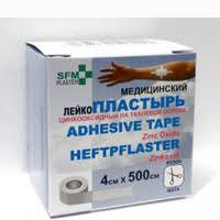 Купить <b>пластырь</b> в Наро-Фоминске, сравнить цены на <b>пластырь</b> в ...