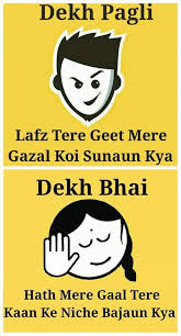 Dekh Bhai ,Behen & Dekh Pagli Trolls Photos for FB /WhatsApp