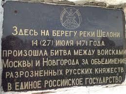 Руководство Украины торгует русофобией и политикой разделения двух народов, - Путин - Цензор.НЕТ 1614
