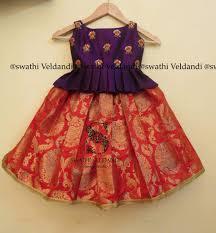 Full Blouse Designs For Children S Kids Dress For Engagement Kids Blouse Designs Kids Frocks