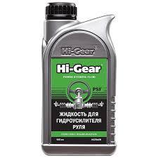 HG7042R - купить <b>Жидкость</b> для <b>гидроусилителя</b> руля <b>Hi Gear</b> ...