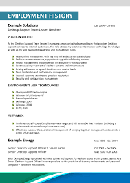 we can help professional resume writing resume templates government resume template 035 < > product description