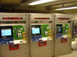 Mta Vending Machines Customer Service Extraordinary Curbed NY Archives MTA Page 48
