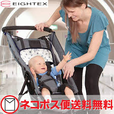 japan atex on the brink what do cuddly baby car seat for the summer heat against heatstroke measures toy hug hug string cooling sheet insulated sheet