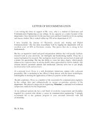 recommendation letter sample for student letter format  sample recommendation