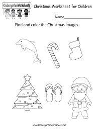 Christmas Spelling Worksheet Free Kindergarten Holiday Subtraction ...