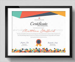 School Certificate Templates 31 Download Documents In Psd Pdf