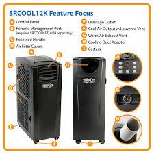 srcool12k feature highlights