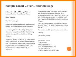 10 Subject Line For Cover Letter Paige Sivierart