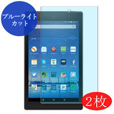 Amazon Kindle Light Amazon Com 2 Pack Synvy Anti Blue Light Screen